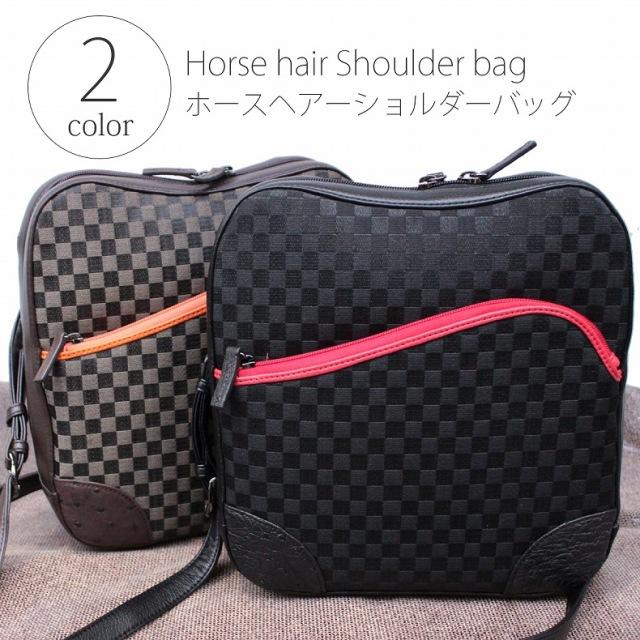 ホースヘアー ショルダーバッグ メンズ ラウンドファスナー オーストリッチ 肩掛けバッグ 肩掛け鞄 革バッグ 本革 3749
