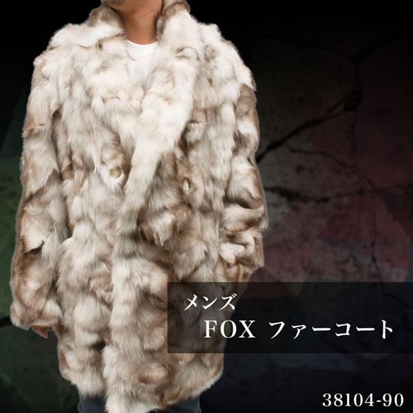 メンズ 毛皮コート ブルーFOX(狐) ヘチマカラ― ハーフ ファーコート 38104-90