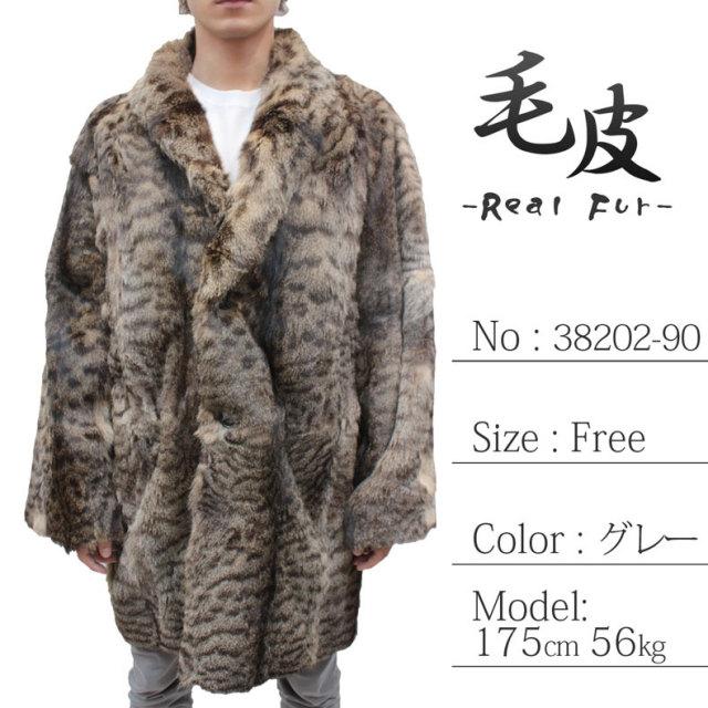 メンズ 毛皮コート キャット ファーコート38202gr-90ファーコート・毛皮コート・紳士毛皮