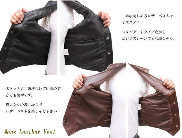 【メンズレザーベスト】カウ革ベスト3915
