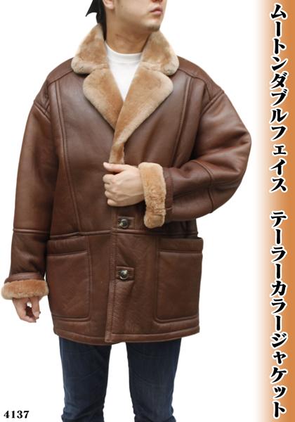 【 ムートン メンズ レザー ジャケット】メンズムートンダブルフェス テーラーカラーレザージャケット(4137)《送料無料》