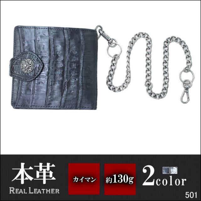 カイマン 2つ折り財布 チェーン付き メンズ ブラック/ホワイト 501