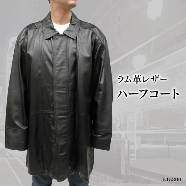 大きいサイズ ラム革 ステンカラーコート メンズ ブラック 3L/4L/ 515300