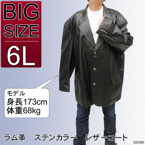 レザーーコート 大きいサイズ レザーコート メンズ ラム革 テーラーカラー ハーフコート 522300