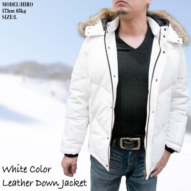 ダウンジャケット メンズ ラム革 フード付き ダウン レザージャケット(ホワイト) 53270