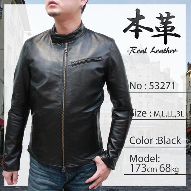 ライダースジャケット メンズ ラムレザージャケット 53271