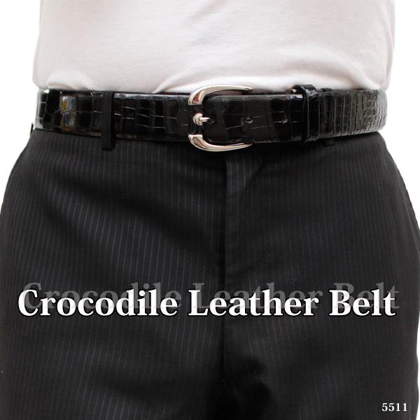 【メンズ レザーベルト】クロコダイル 革ベルト(シャイニング加工)5510