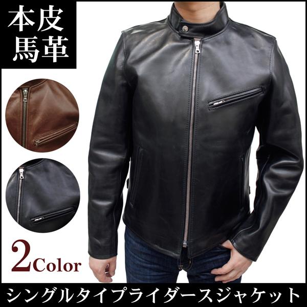 【 ライダースジャケット メンズ 】革ジャン スタンドカラー ライダース レザージャケット 5560