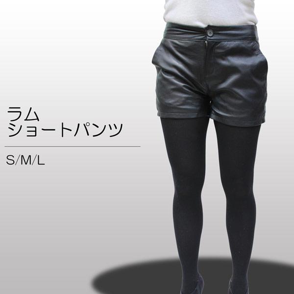 レディース 革パンツ ラム革 ショート丈 レザーパンツ 5805