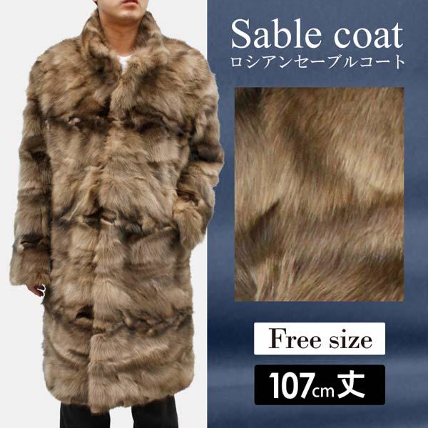 メンズのコートです。