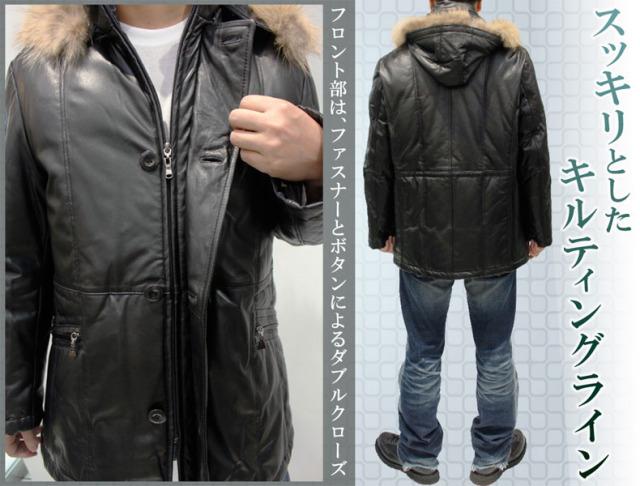 フード付きダウンジャケットです。