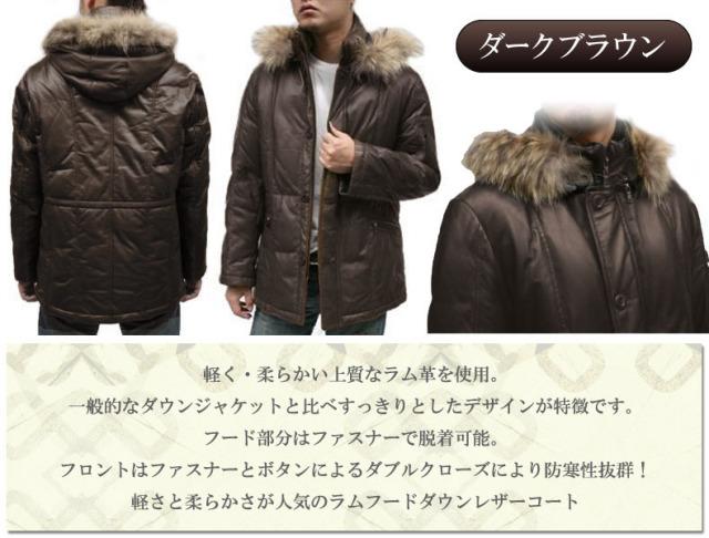 ダウン90%を使用したジャケットです。