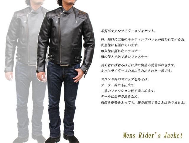 【メンズ ライダースジャケット】カウ革ジャケット スタンドカラー レザージャケット6054-P