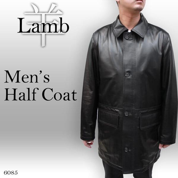 ラム革 ステンカラーコート メンズ ブラック S/M/L/LL/3L/4L/5L/ 6085