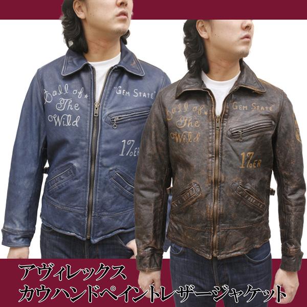 【 AVIREXレザー 】アビレックス カウ革ハンドペイント レザージャケット6111005