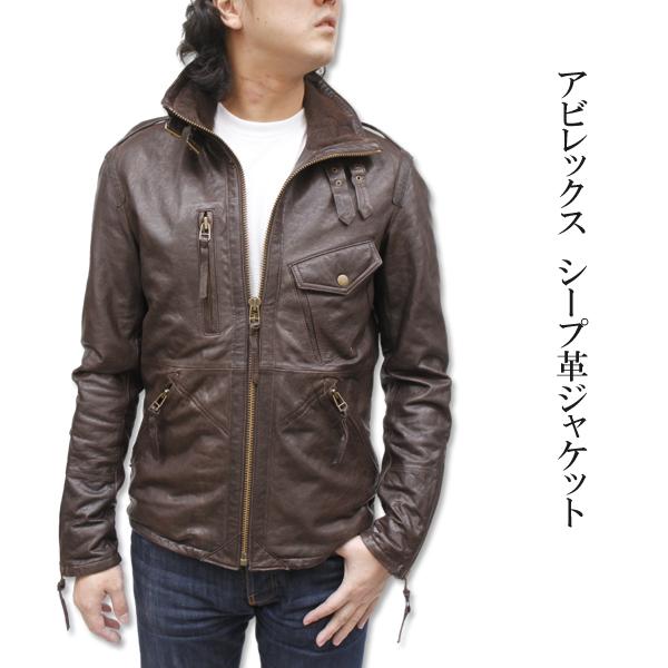 アビレックス シープ革ジャケット スタンドカラージャケット レザージャケット 6111014