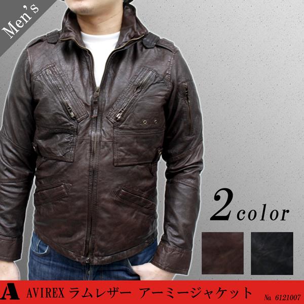 【 AVIREX レザージャケット 】アビレックス ラムレザー アーミージャケット6121007《送料無料》