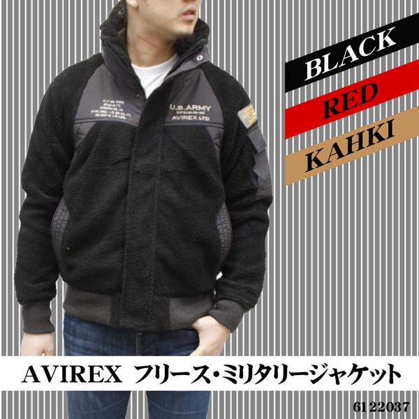 【メンズ AVIREXジャケット】メンズ アヴィレックス フリース・ミリタリージャケット 6122037《送料無料》
