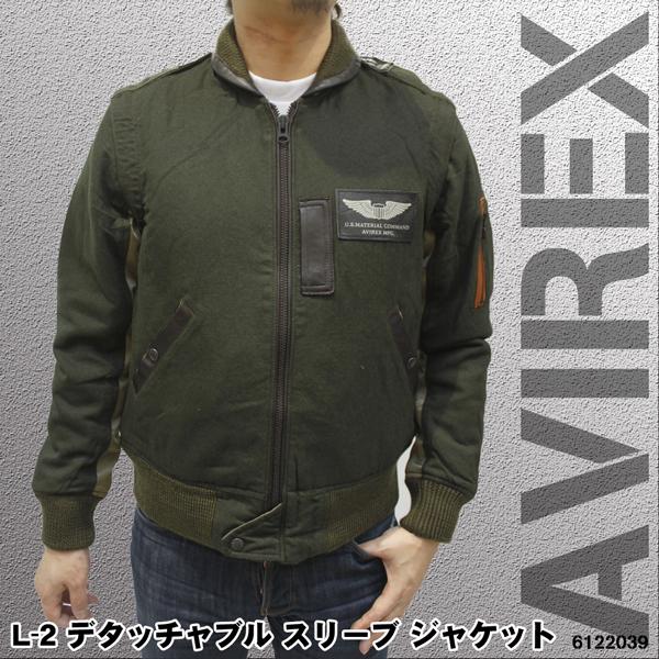 AVIREX L-2デタッチャブルスリーブジャケット6122039
