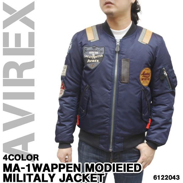 AVIREX(MA-1)ワッペンモディファイミリタリージャケット6122043