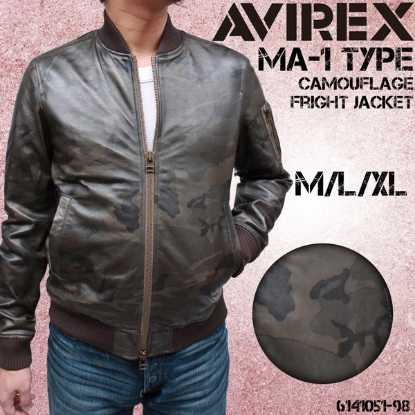 AVIREX(アヴィレックス)  ソフトラム カモフラージュ MA-1タイプ フライト レザージャケット  6141051-98《送料無料》