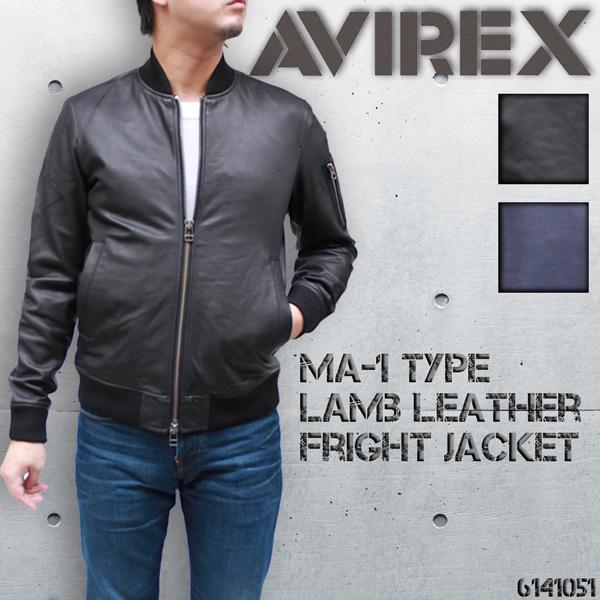 AVIREX(アヴィレックス)ソフトラム MA-1タイプ フライト レザージャケット SOFT LAMB  MA-1 TYPE Leather Jacket 6141051《送料無料》