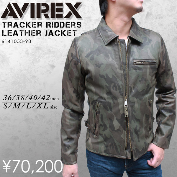 (6141053-98)AVIREX Tracker Riders Leather Jacket