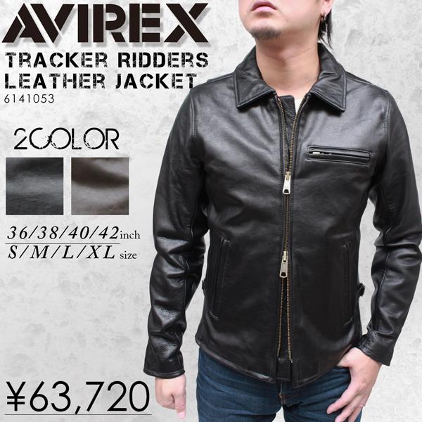 AVIREX(アヴィレックス) トラッカーライダース レザージャケット Tracker Riders 6141053
