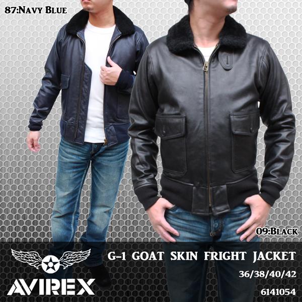 AVIREX-6141054-G-1フライトジャケット