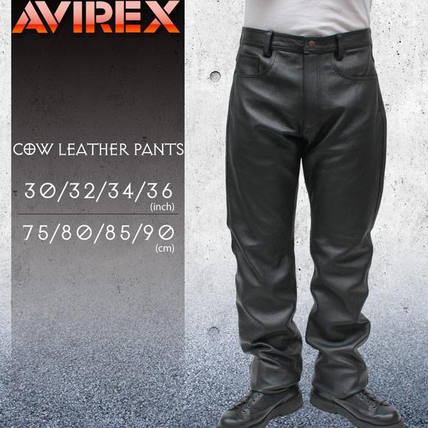 AVIREX アビレックス 牛革 デニムタイプ 5ポケット メンズ レザーパンツ 6141055