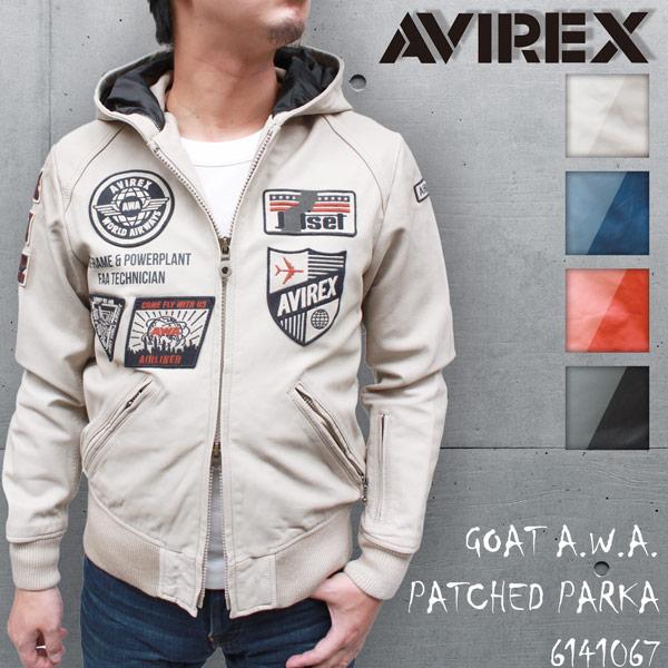 AVIREX(アヴィレックス) 山羊革(ゴート) パーカー レザージャケット 選べる4色 6141067