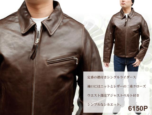【 レザージャケット メンズ 】 カウ革 トラッカーライダース メンズレザージャケット6150p
