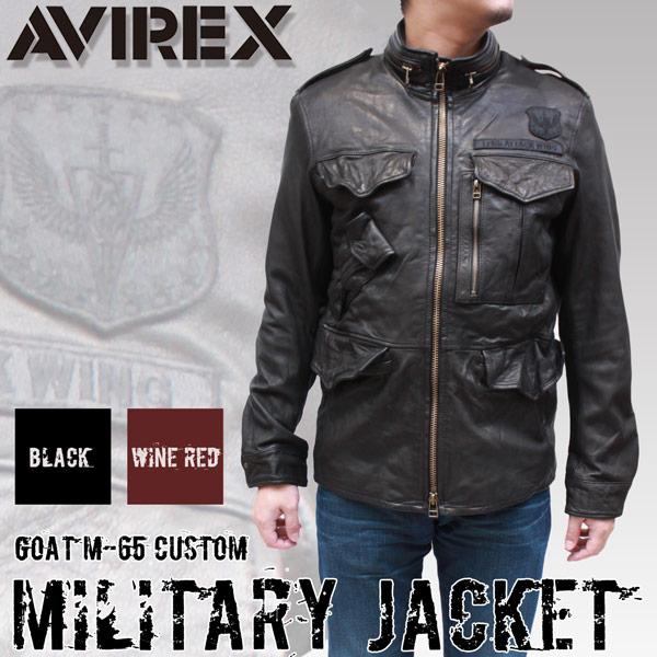 【AVIREX/アヴィレックス】 ゴート(山羊革)M-65 カスタム ミリタリー レザージャケット 6151067【送料無料】