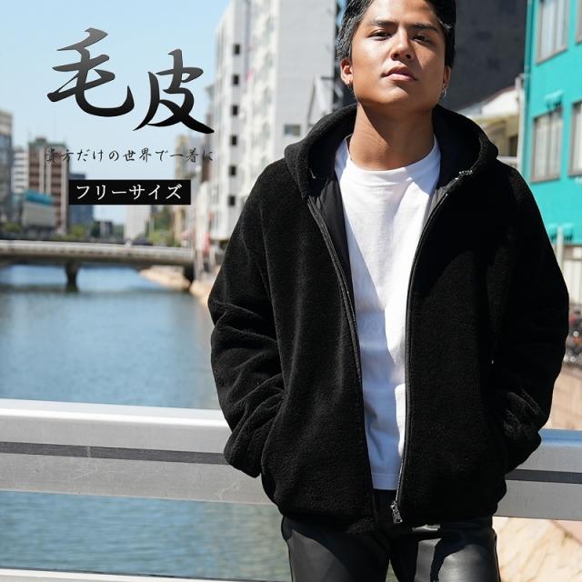 ファージャケット メンズ 羊毛 毛皮 フード付き ジップアップ リバーシブル ブラック L フリーサイズ 6159