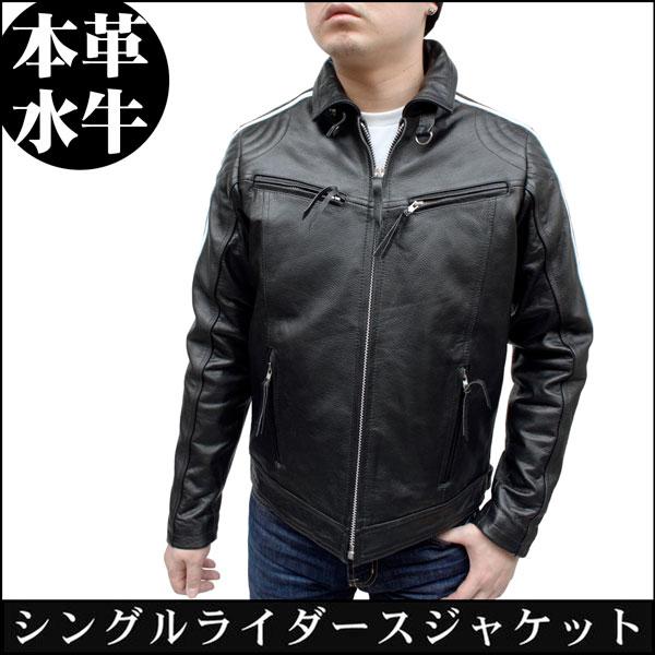革ジャン メンズ バッファロー革 ライダース レザージャケット6357PB
