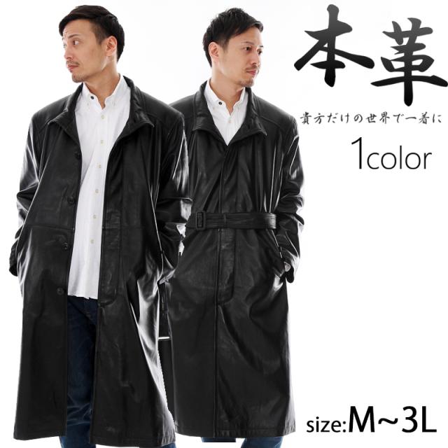 有名ブランド ラム革 スタンドカラーコート ステンカラーコート メンズ ブラック M/L/LL/3L/ 6523
