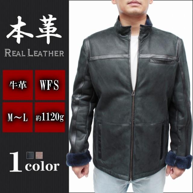 ムートン スタンドカラージャケット メンズ ブラウン M/L/ 6610