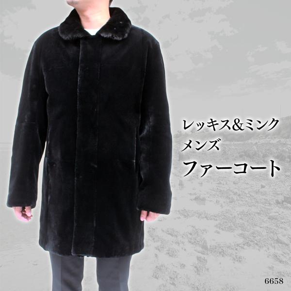 メンズ 毛皮コート レッキス・ミンク スタンドカラー ウィング ファーコート 6658