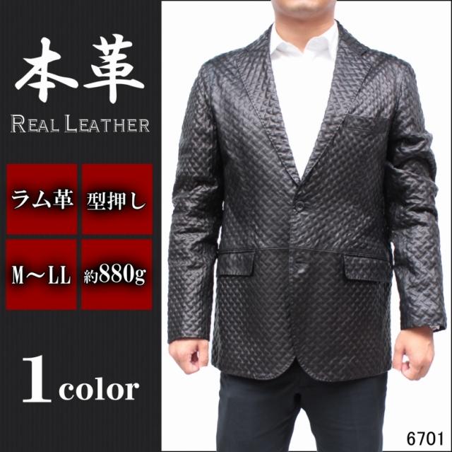 有名ブランド レザージャケット メンズ 羊革 本革 テーラードジャケット 2つボタン 型押し エンボス加工 6701