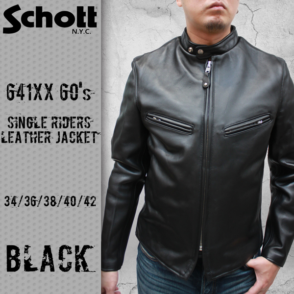 [ 正規代理店] SCHOTT ライダースジャケット メンズ 641XX 60s スタンドカラー シングルライダース レザージャケット (SCH-7009)