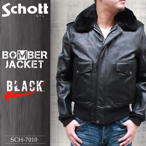 [ 正規代理店] ショット レザージャケット Made in U.S.A Schott 174US ボンバー レザージャケット SCH-7010