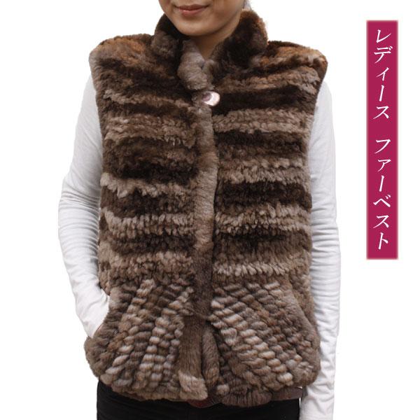 【 レディース ファーベスト 】ビーバーヤーン毛皮ベスト7044