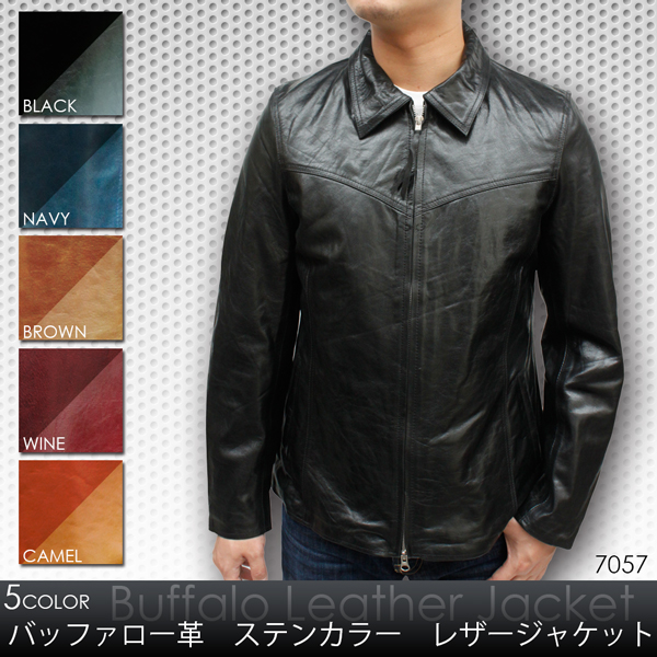 水牛革 ステンカラージャケット メンズ ブラウン/ワイン/ネイビー/キャメル S/M/L/LL/3L/ 7057
