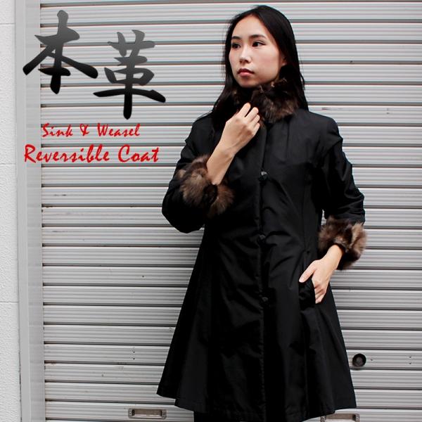 毛皮コート レディース ファーコート 袖口ファー 衿ファー ロングコート 7357 フリーサイズ 黒 ブラック