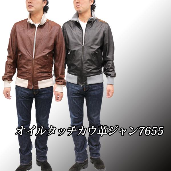 メンズレザージャケット】オイルタッチカウ革ジャン7655