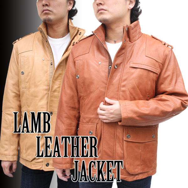 スタンドカラーラム革ジャケット