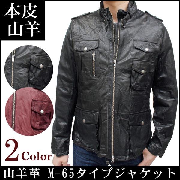 メンズ M-65 ゴート革 スタンドカラー レザージャケット7828