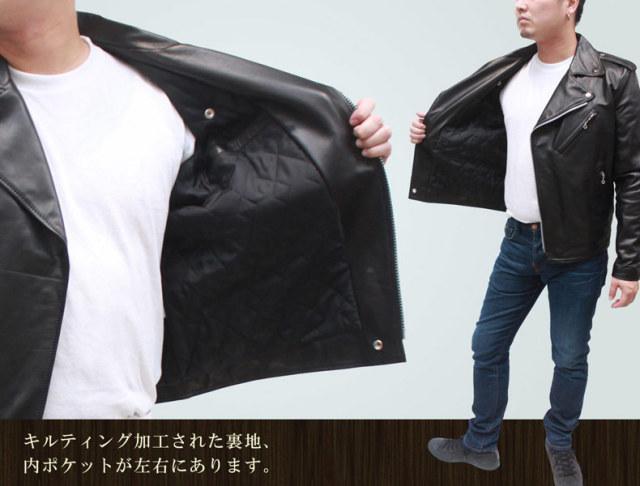 馬革ジャケット
