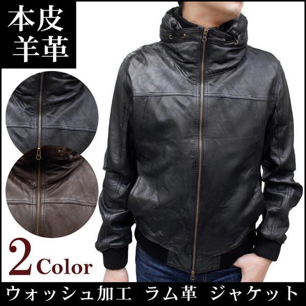 【 レザージャケット メンズ 】 メンズ 本革 ラム革 ウォッシュ加工 革ジャケット7885LJ