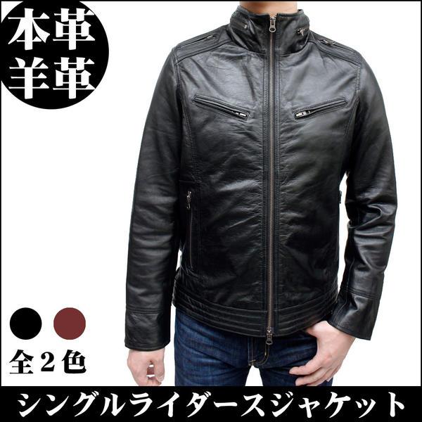 全2色●新品 レザージャケット メンズ シープスキン スタンドカラーレザージャケット 7900